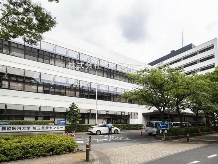 病院 【総合病院】独協医科大学埼玉医療センターまで2600m