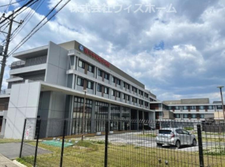 病院 【総合病院】吉川中央総合病院まで3010m