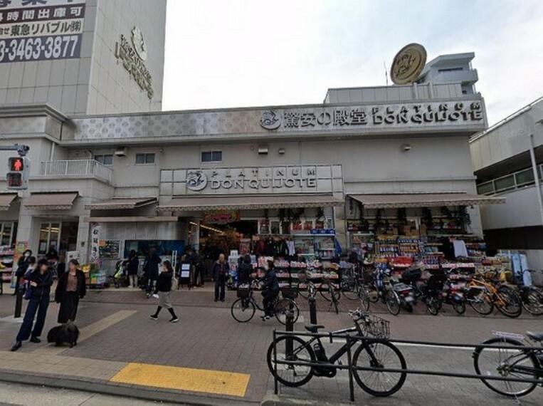 ショッピングセンター プラチナ ドン・キホーテ 白金台店