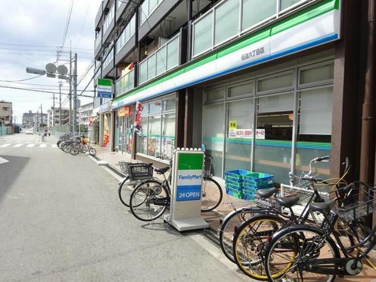 コンビニ ファミリーマート伝法六丁目店