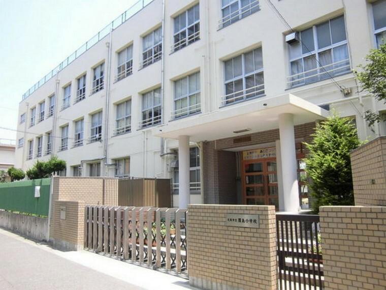 小学校 大阪市立酉島小学校