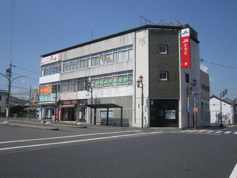 銀行 JAとうと泉支店
