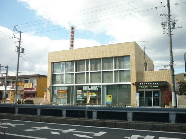 銀行 東濃信用金庫泉支店