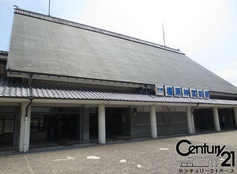 橿原神宮前駅(近鉄 橿原線)