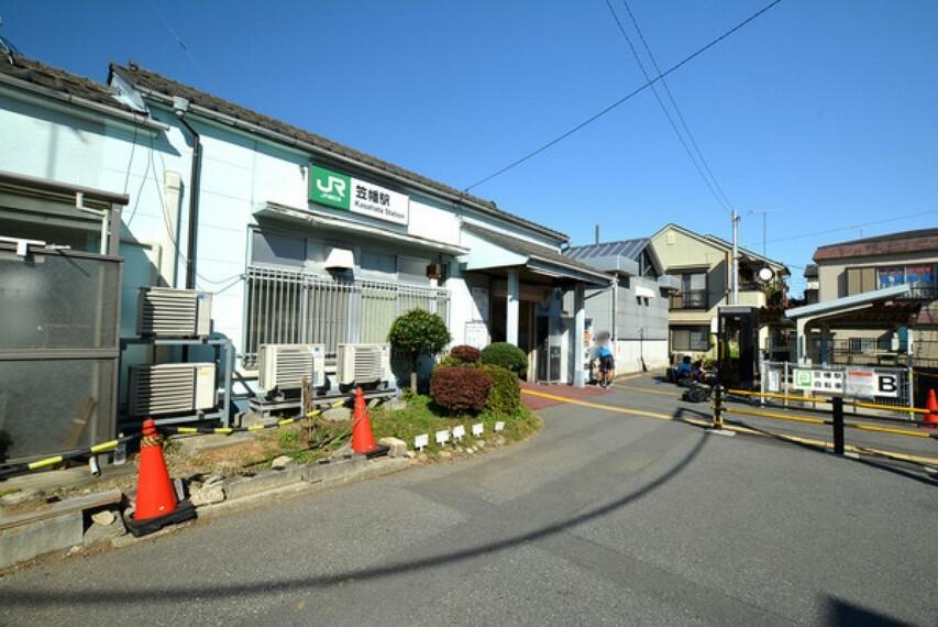 笠幡駅(JR 川越線)