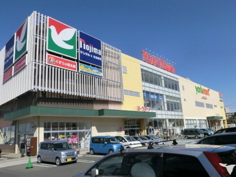 スーパー ヨークマート東道野辺店 スーパーまで近く毎日のお買物にも大変便利ですね。