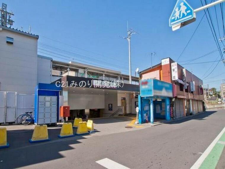 馬込沢駅(東武 野田線)
