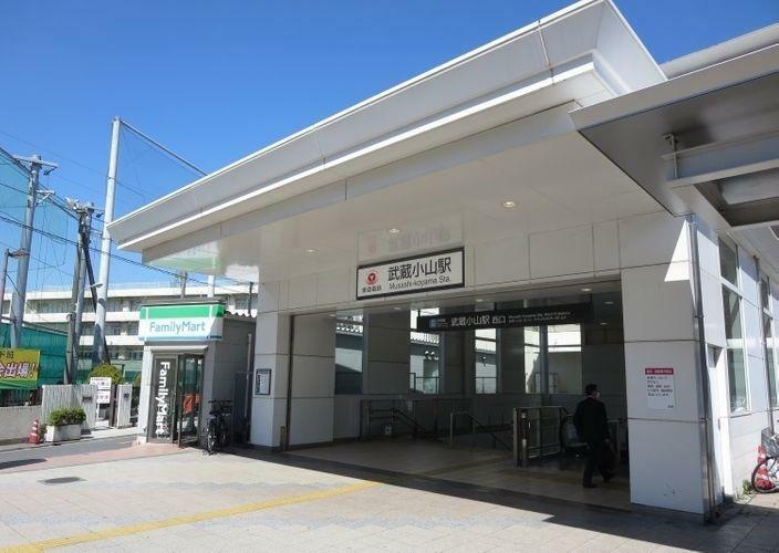 武蔵小山駅(東急 目黒線) 徒歩16分。