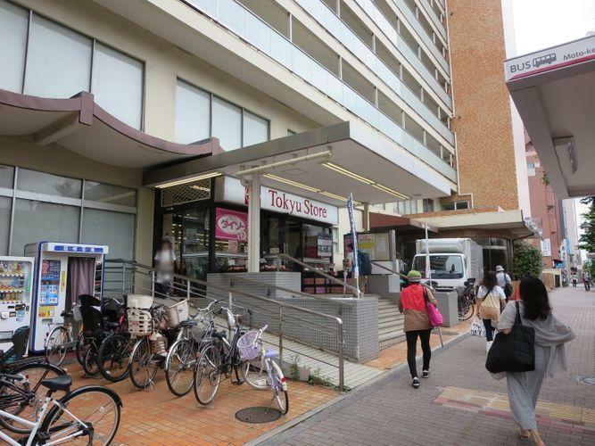 スーパー 東急ストア清水台店 徒歩7分。