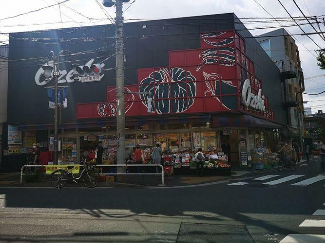 スーパー スーパーオオゼキ目黒不動前店 徒歩11分。