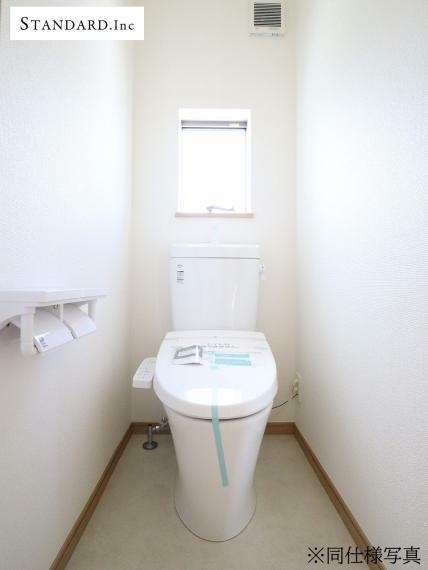 トイレ 【同仕様写真】シャワートイレ(1F・2F)
