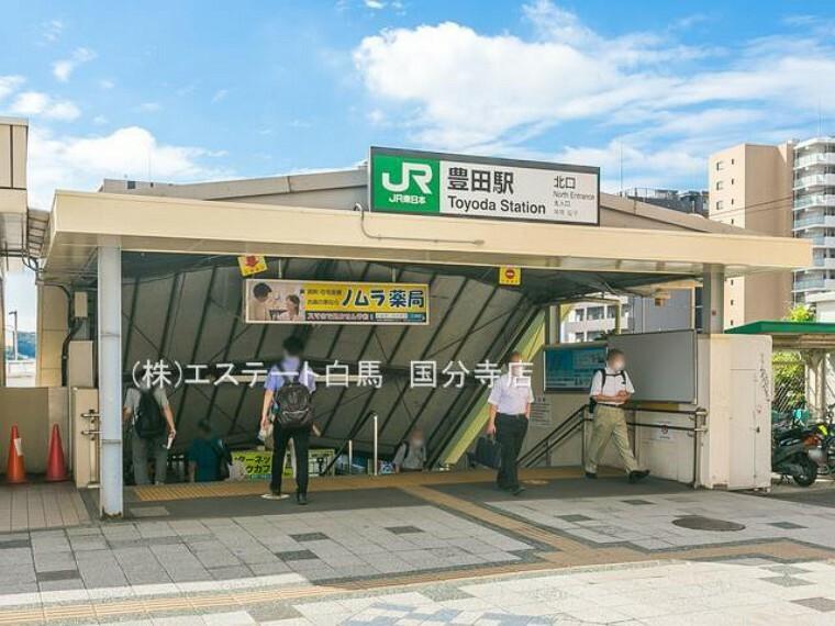中央本線「豊田」駅