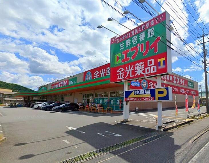 スーパー 業務スーパー 倉敷林店