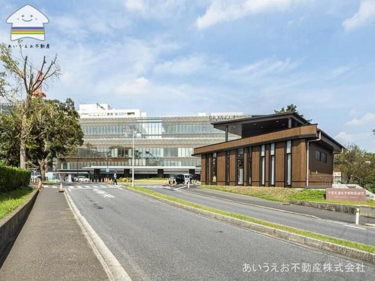病院 千葉大学医学部附属病院 距離2210m