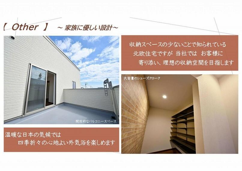 参考プラン完成予想図 4LDK 建物約33坪 価格約2000万円(税込、外構工事含む)あくまでも参考価格になります。
