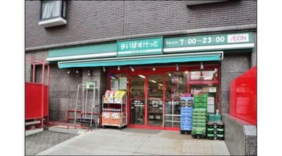 スーパー まいばすけっと千鳥2丁目店まで305m 「近い、安い、きれい、そしてフレンドリィ」 都市型小型食品スーパーマーケット。