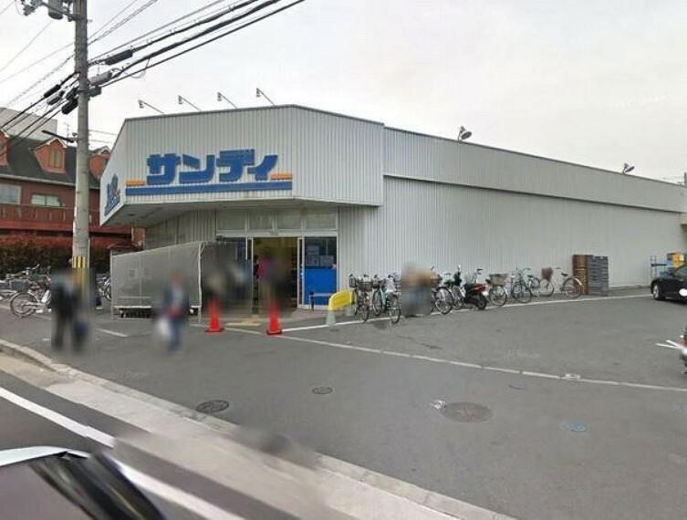 スーパー サンディ宮之阪店