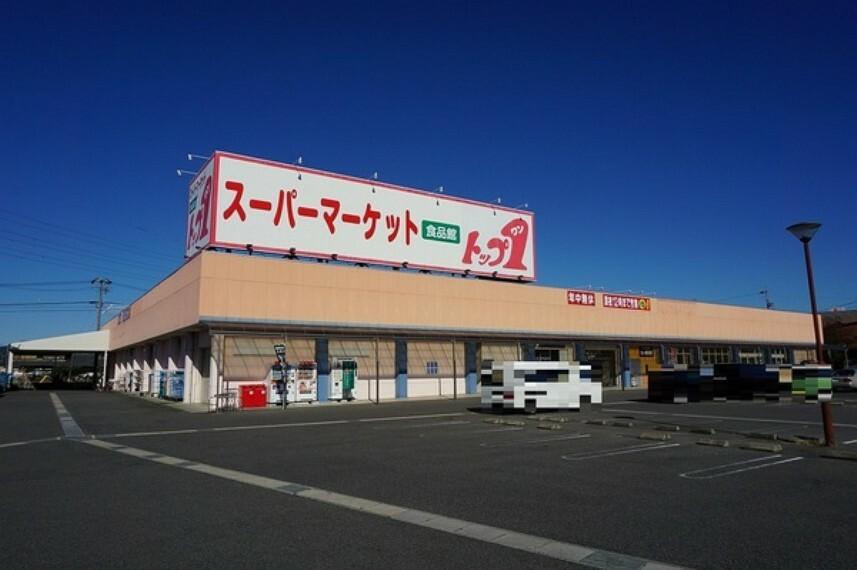 スーパー トップワン可児店