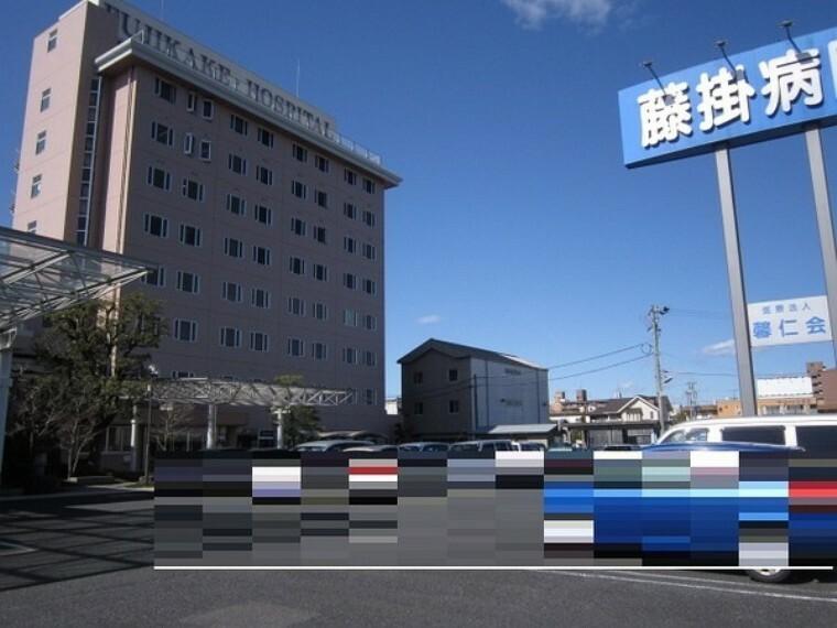 病院 医療法人馨仁会藤掛病院