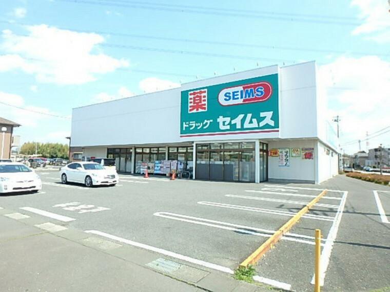 ドラッグストア ドラッグセイムス鶴ヶ島一本松店 営業時間09:00 ~ 22:45