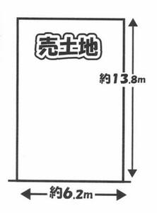 京都市伏見区竹田桶ノ井町