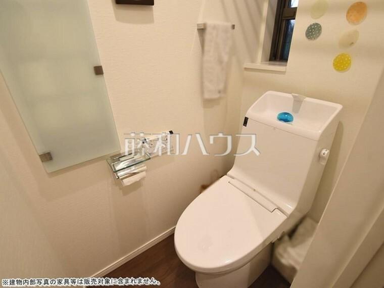 トイレ トイレ 【板橋区小茂根4丁目】