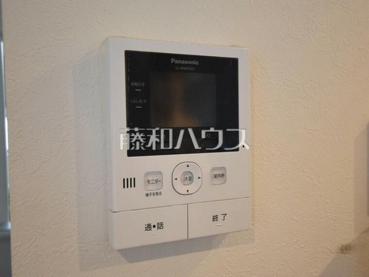 インターホン 【板橋区小茂根4丁目】