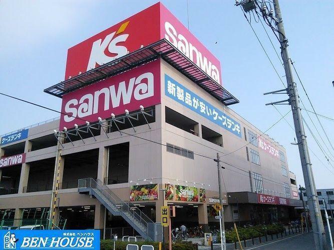 スーパー sanwa 鶴見尻手店 徒歩8分。ケーズデンキ