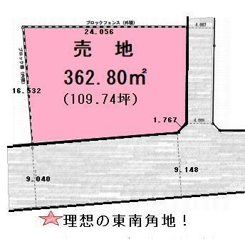 土地図面 中々出ない余裕の敷地109.78坪! 使い道色々!