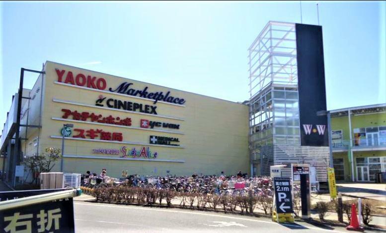 ショッピングセンター ワカバウォーク 映画・食事・ショッピング楽しい場所です。