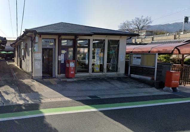 郵便局 和邇郵便局