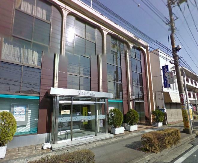 銀行 青木信用金庫 八潮支店 埼玉県八潮市緑町5丁目12-7