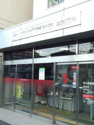 銀行 足立成和信用金庫 草加支店 埼玉県草加市中央2丁目4-3