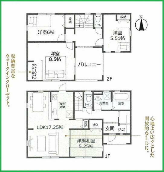 間取り図 敷地面積:203.74平米(61.63坪) 建築面積:114.41平米(34.60坪) 敷地広々!収納場所豊富なご住宅です!