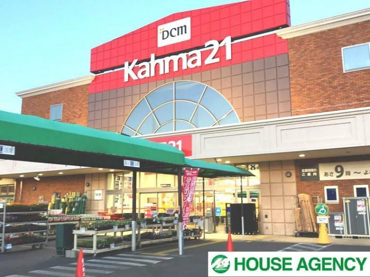 ホームセンター DCMカーマ21岩倉店 営業時間:9時~20時 大型ホームセンターが徒歩圏内にあるのは嬉しいですね!