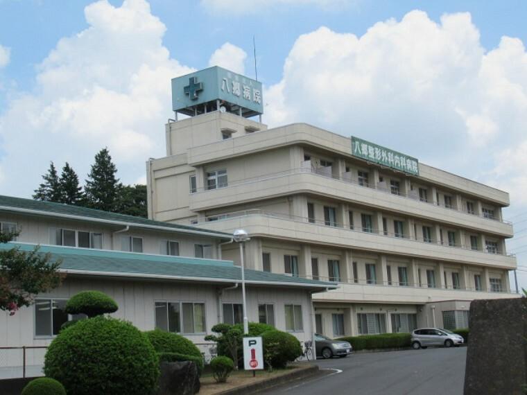 病院 八郷病院