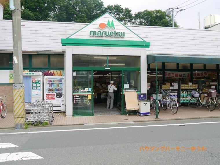 スーパー 【スーパー】マルエツ 成増団地店まで646m