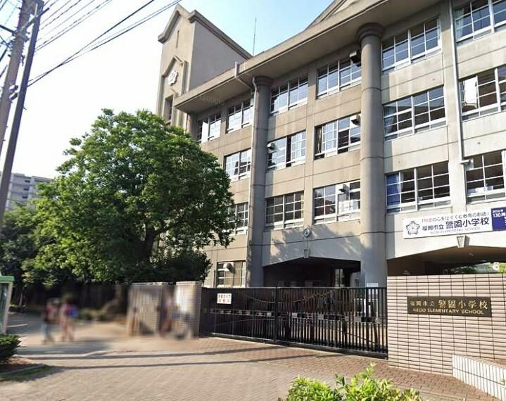 小学校 【小学校】福岡市立警固小学校まで340m