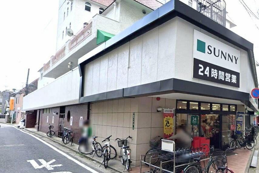 スーパー 【スーパー】サニー警固店まで321m