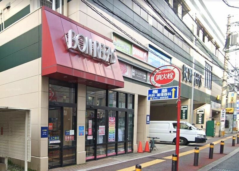 スーパー 【スーパー】ボンラパス薬院六つ角店まで450m