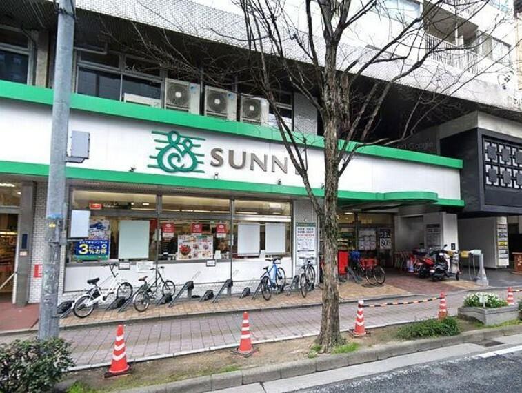 スーパー 【スーパー】サニー赤坂店まで526m