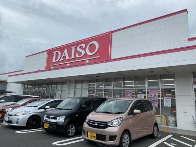 【デパート】ザ・ダイソー 鹿児島武岡店まで562m