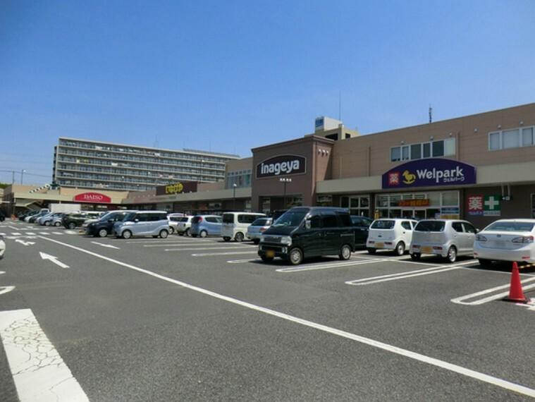 スーパー いなげや大泉学園店 徒歩1分(約80m)