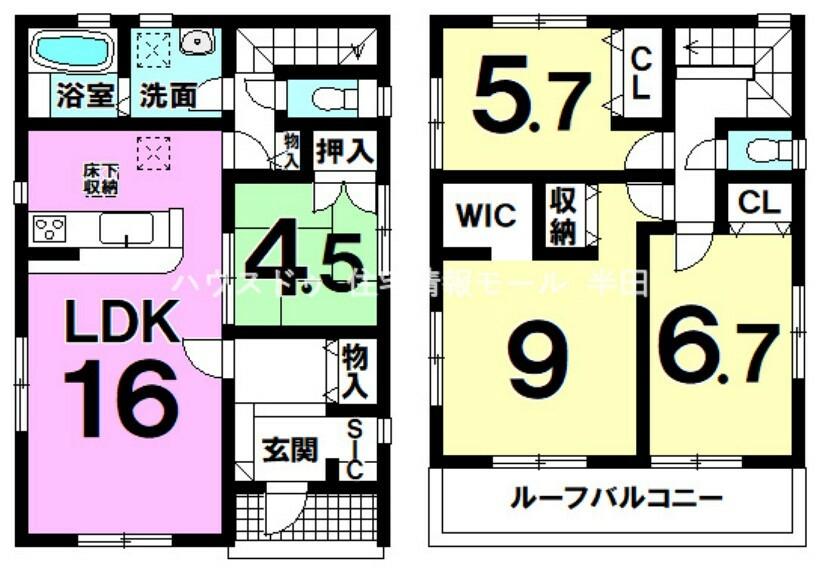 間取り図 【4LDK】 充実の収納力で住空間スッキリ