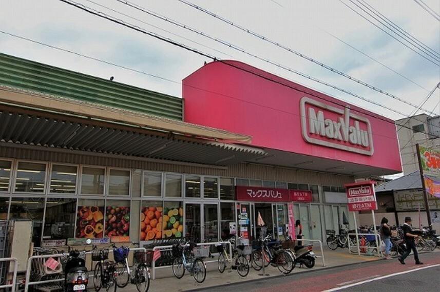 スーパー Maxvalu瓢箪山店