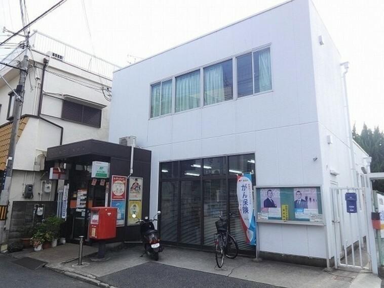 郵便局 東大阪豊浦郵便局