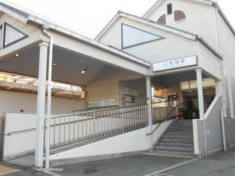 枚岡駅(近鉄 奈良線)