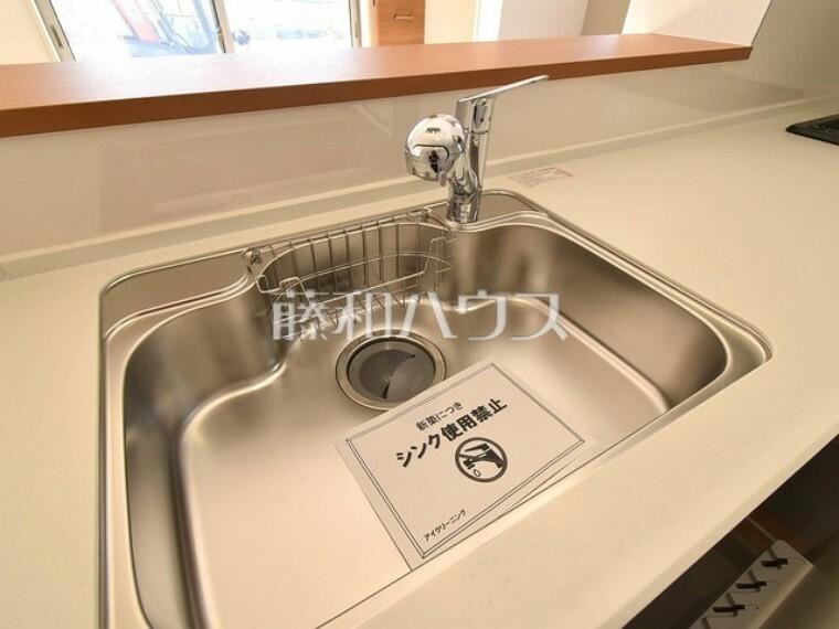 キッチン 7号棟 浄水器付き水栓 【昭島市緑町4丁目】