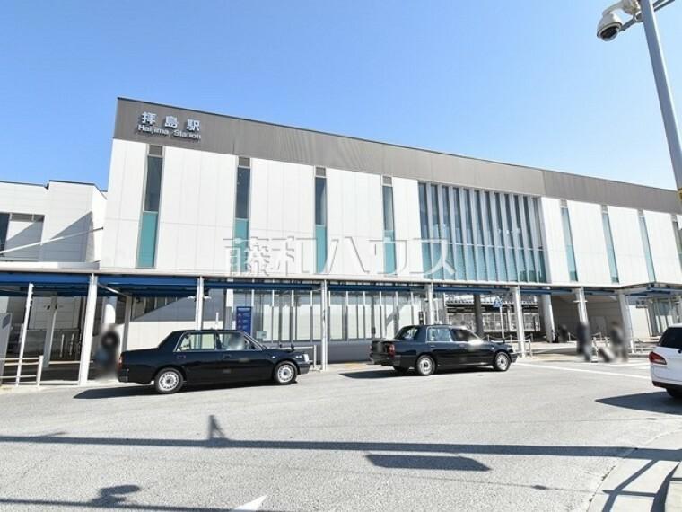 JR青梅線・西武拝島線「拝島」駅