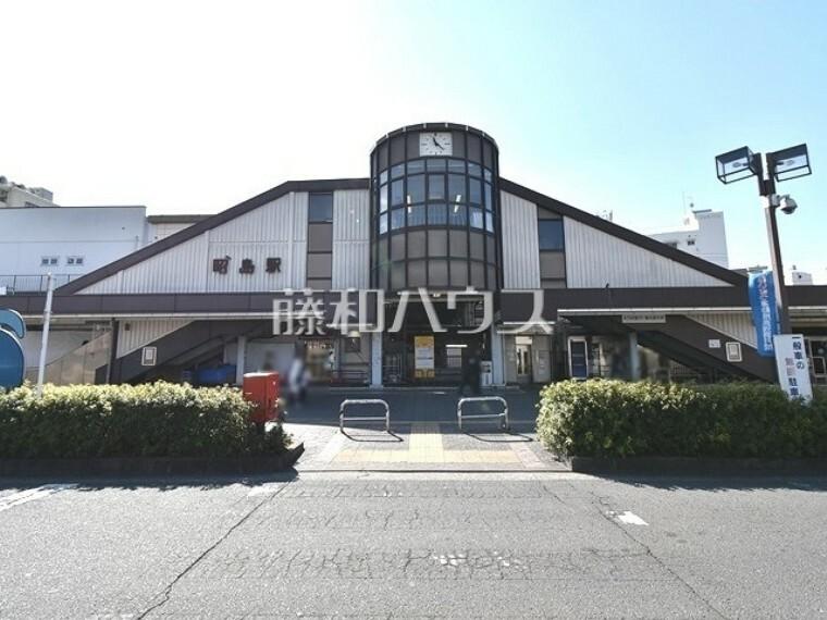 JR青梅線「昭島」駅